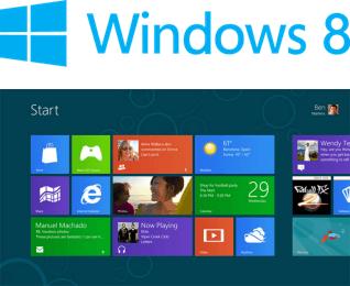 Microsoft 2012 Product Roadmap